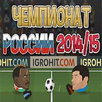 Футбол чемпионат россии играть онлайн о